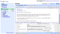 Google Reader Old List View
